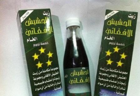 زيت الحشيش الأفغانى البحرين تجارب زيت الحشيش الخام لإنبات الشعر جميعها ناجحة تجميلي